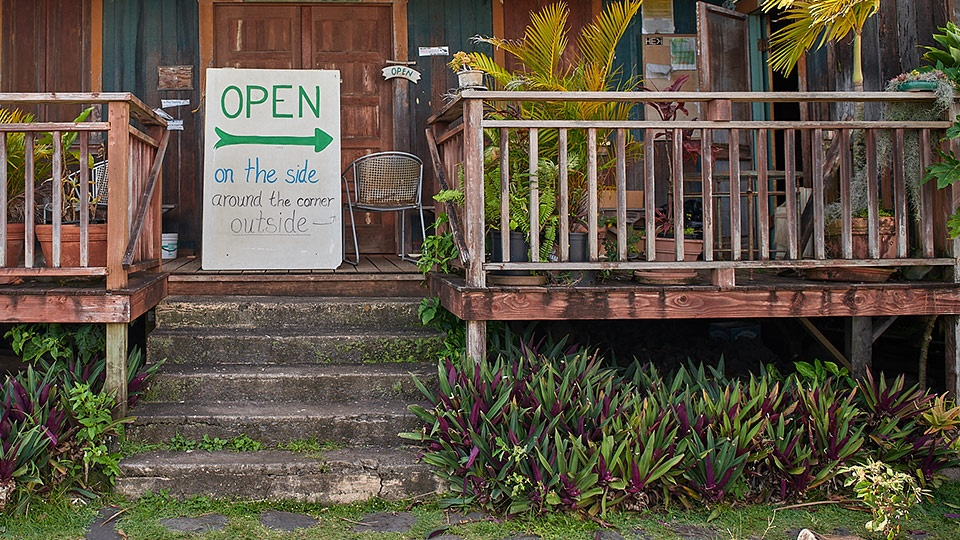 Best Off Beaten Path Kaupo Store