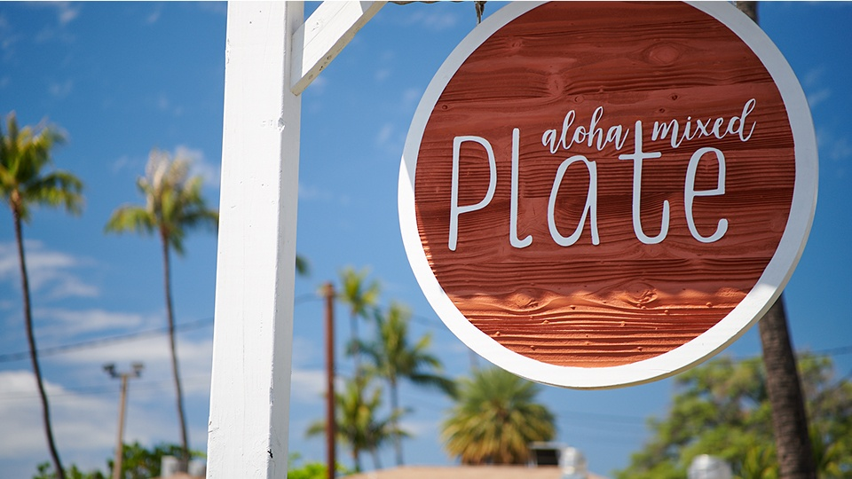 Best Maui Local Food Aloha Mixed Plate