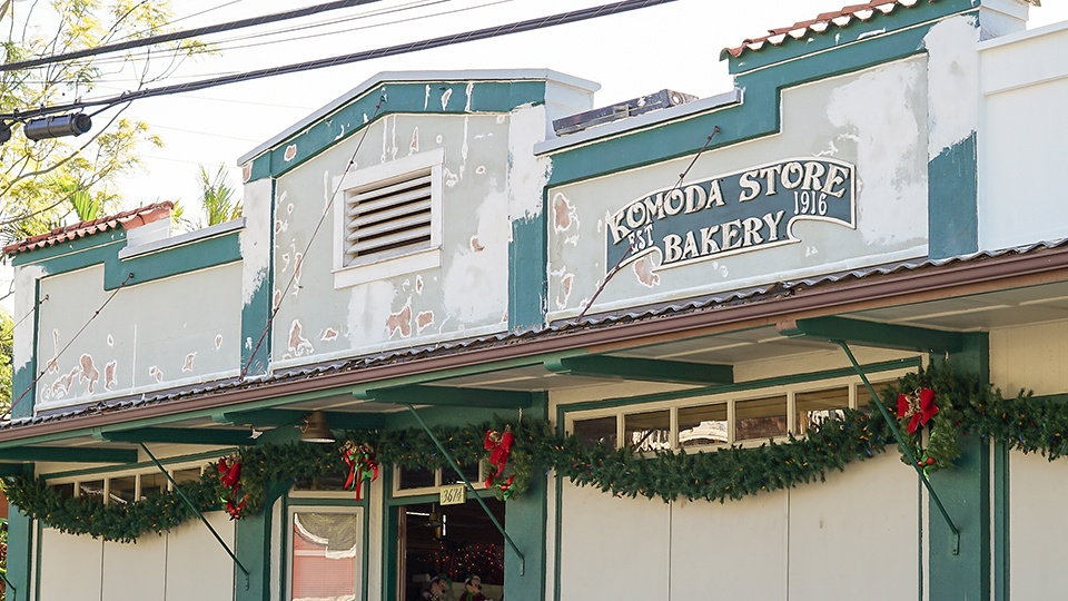 Best Maui Local Food Komoda Store
