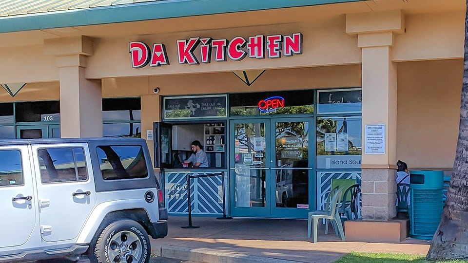 Best Maui Local Food Da Kitchen