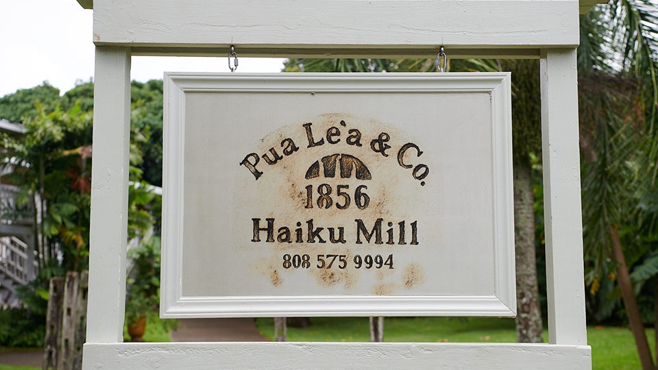 Wedding Haiku Mill