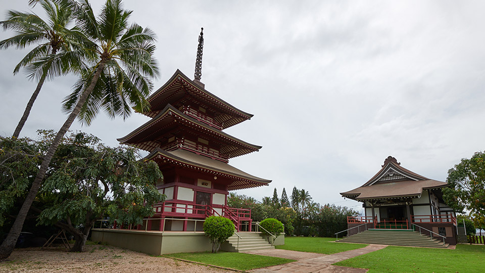 Peaceful Secret Spots Lahaina Jodo Mission