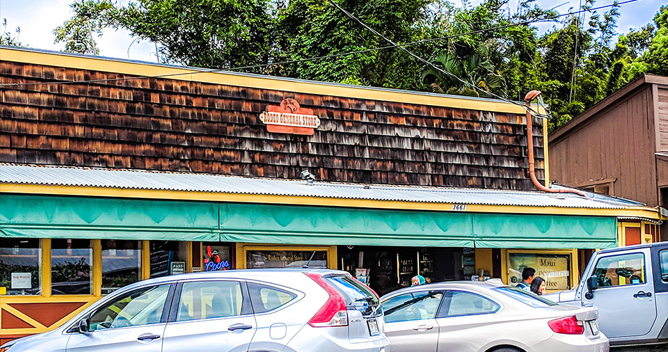 Maui Best All Organic Rodeo General Store