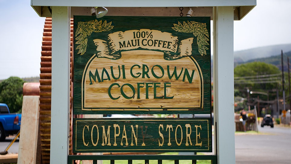 Best Plantation MauiGrown Coffee Farm