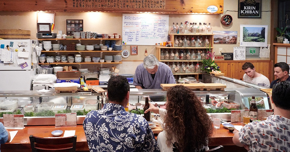 Best Maui Koiso Sushi Bar
