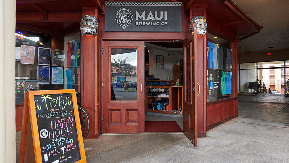 Best Kihei Activities Maui Brewing Company