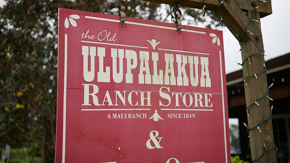 Best Upcountry Activities Ranch Store