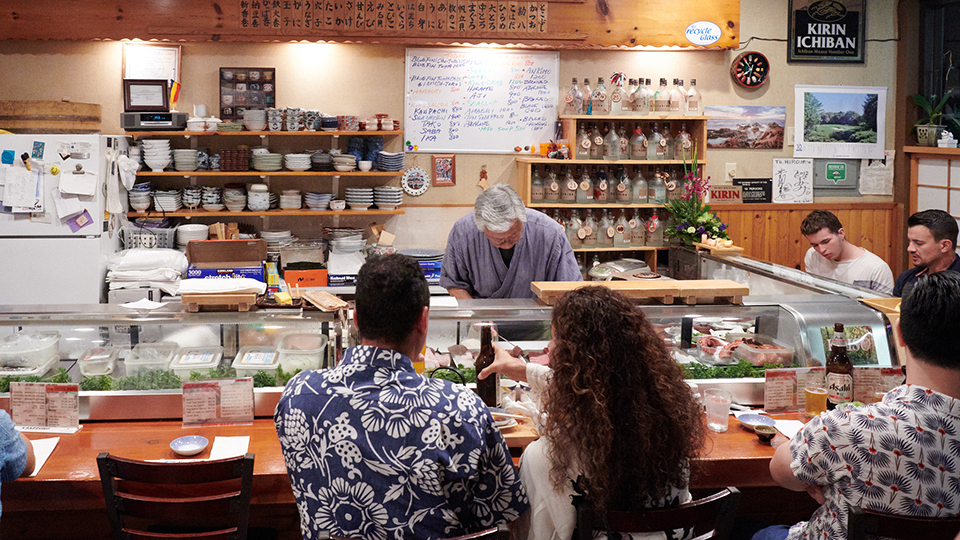 Top Maui Restaurants Koiso Sushi Bar